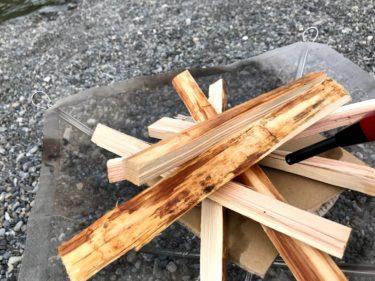 焚き火台や着火道具など5000円で日帰り焚き火の道具一式をコンパクトにそろえる