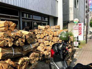 郷土の森公園バーベキュー場近くの(有)川島商店