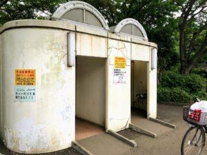 郷土の森公園バーベキュー場のトイレ