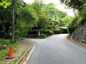 日影沢林道入口