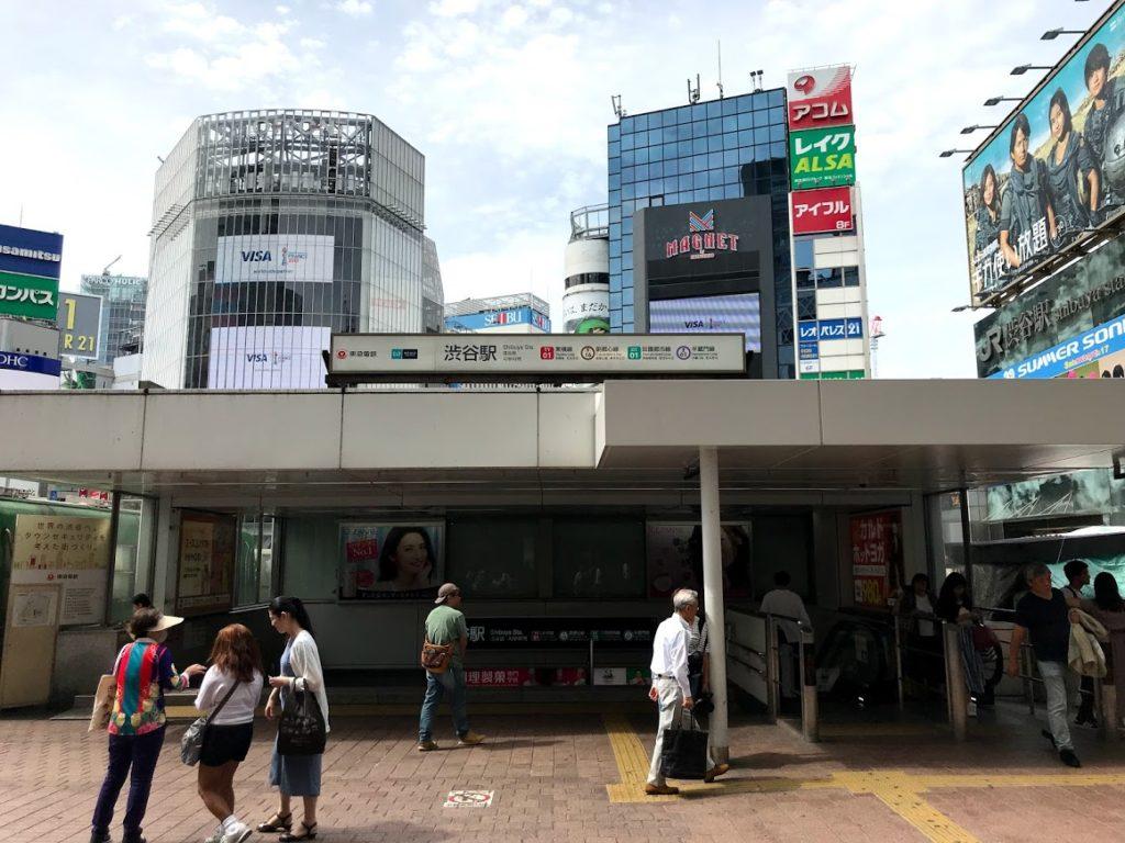 渋谷地下鉄入口