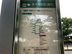 木11折返バス