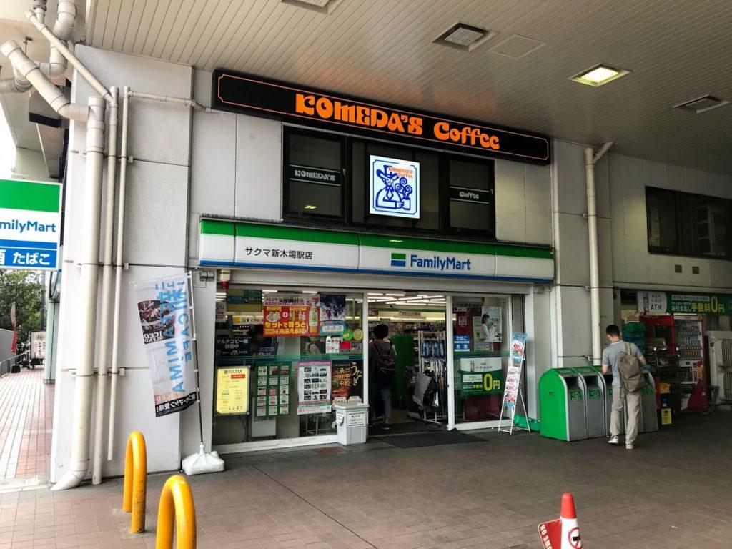 新木場駅コンビニ