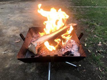 半日有休使って都内で手ぶら日帰り焚き火を楽しむ!焚き火入門若洲公園キャンプ場編