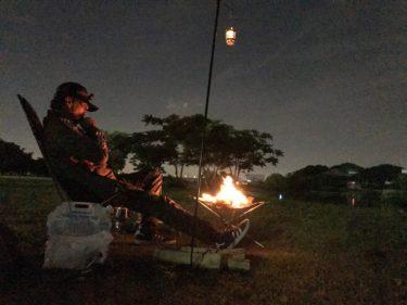 焚き火を楽しくする道具たち(珈琲編)