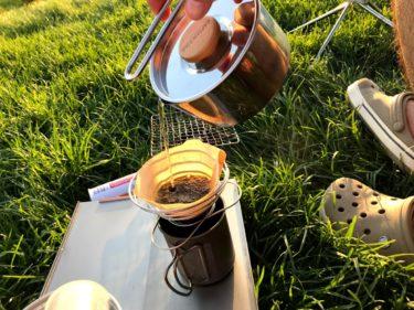 焚き火を楽しくする道具たち(珈琲+バーナー、ランタン、テーブルなど)