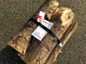 結構太巻きの広葉樹の薪が861円