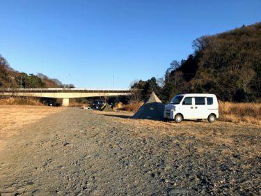 角田青少年広場隣接の中津川河川敷 で 焚き火 キャンプ