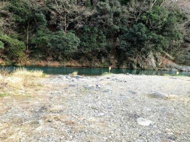 馬渡橋下 中津川河川敷 で 焚き火 キャンプ